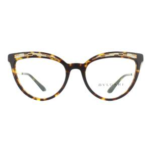 Bvlgari BV4165 Glasses Frames