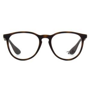 Ray-Ban 7046 Glasses Frames