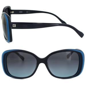 Boss Orange 0138 Sunglasses