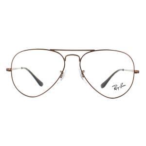 Ray-Ban 6489 Aviator Glasses Frames