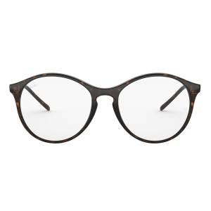 Ray-Ban RB5371 Glasses Frames