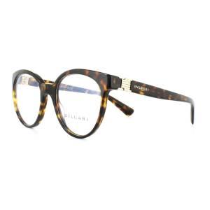 Bvlgari BV4152 Glasses Frames