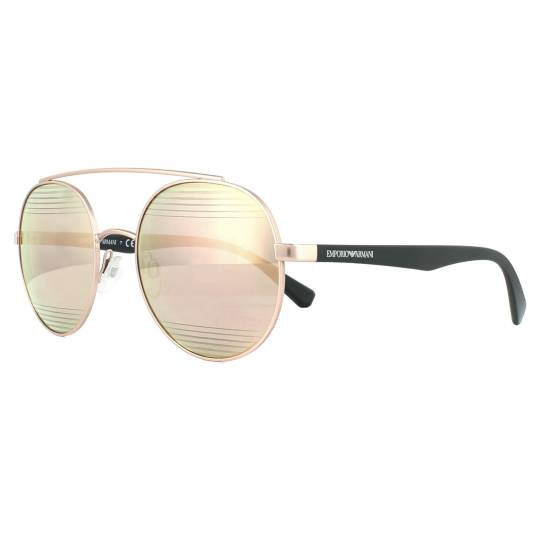 Emporio Armani EA2051 Sunglasses